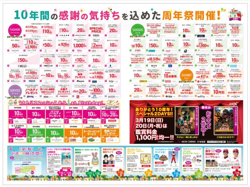 A017.【名取】10周年祭02.jpg