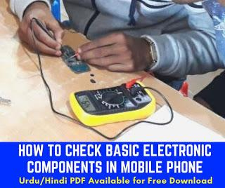 basic electronics components and their functions in urdu