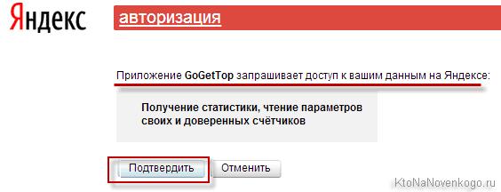 http://ktonanovenkogo.ru/image/06-08-201416-52-09.png