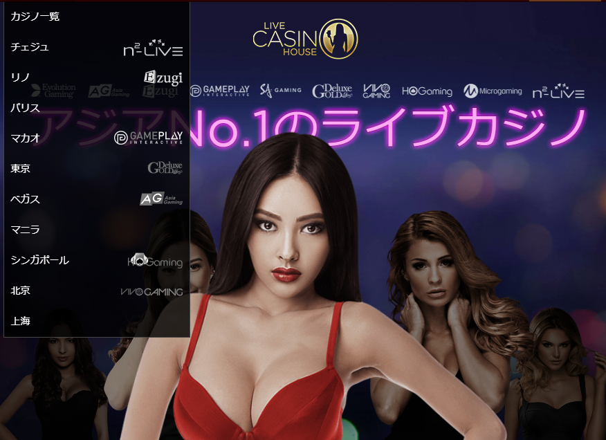 live casino house game
