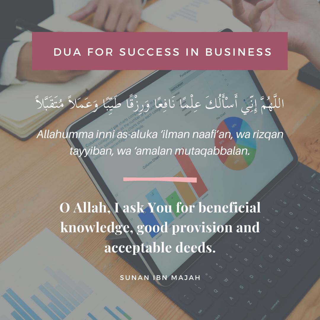 islamic dua for success in business