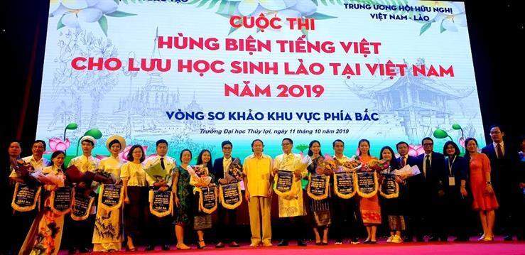 Sinh viên Lào tại Phân hiệu Đại học Thái Nguyên tham gia tranh tài và đạt giải 3 vòng sơ khảo khu vực phía Bắc cuộc thi hùng biện Tiếng Việt năm 2019