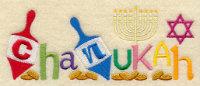 Chanukah-header_w200.jpg