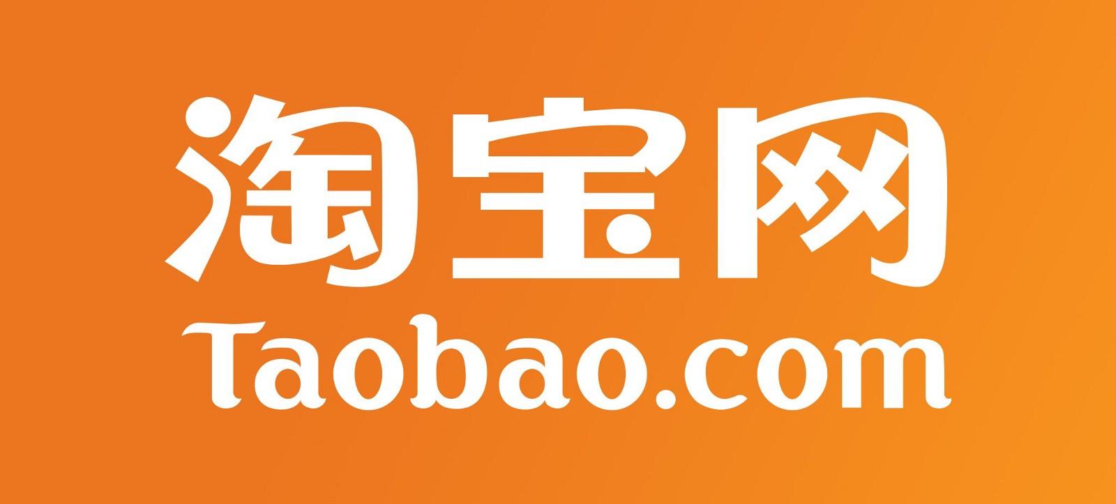 How to use my Taobao promo codes, Taobao coupons & Taobao deals to shop at Taobao UAE & Taobao Dubai?