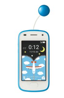 ソフトバンクキッズ携帯