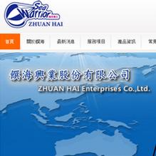 網頁設計:饌海興業股份有限公司