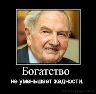 Порошенко подписал закон о содействии капитализации и реструктуризации банков - Цензор.НЕТ 7692
