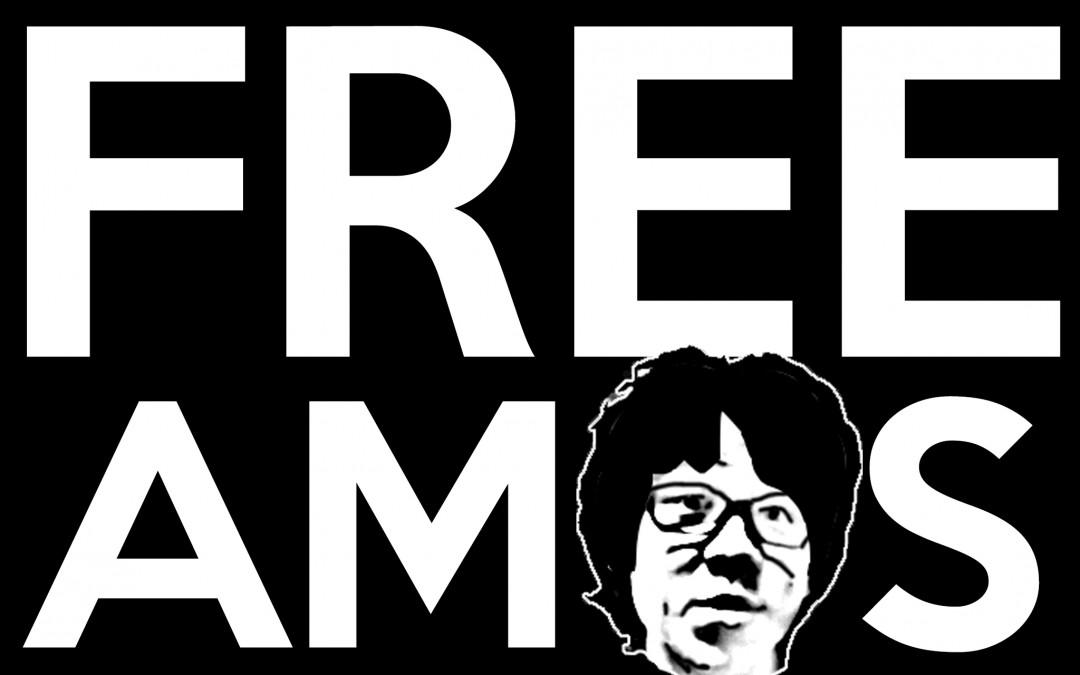 FreeAmosYee-1080x675.jpg