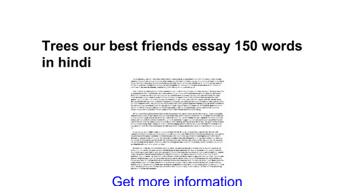 simple essay on trees our best friend Trees our best friends essays trees our best friends essays 1 – 30 anti essaysget access to trees our best friends essays only from anti essays.