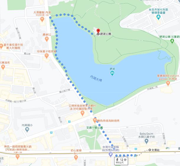 碧湖公園路線