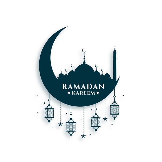 Ramadan kareem festival card design | + Free Vectors