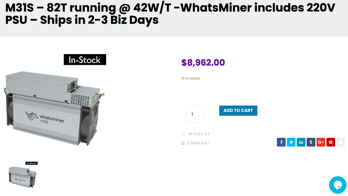 WhatsMiners M31S от MicroBT.