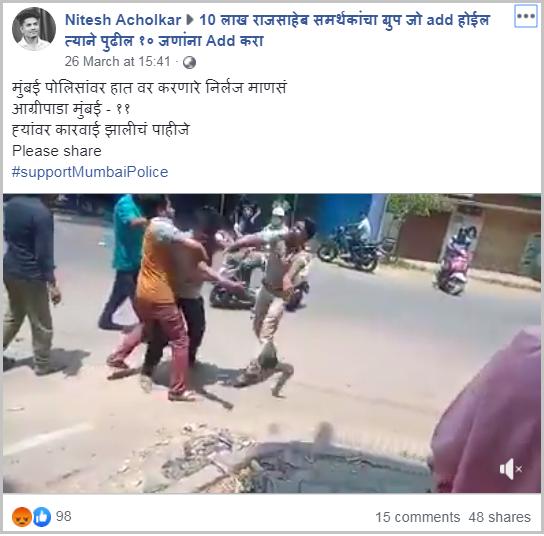 police beaten.png