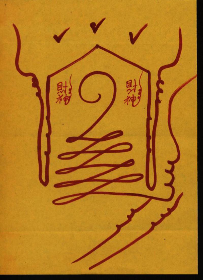 Bùa lỗ ban là loại bùa chú được các pháp sư dùng theo môn phái của mình để yểm bùa người khác.