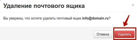 deletev2.jpg