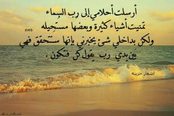 صباح الأمنيات الجميل MkQ9ozHSPWuWzaQPwWp1