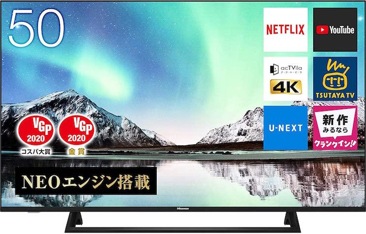 ハイセンス 50V型 液晶テレビ