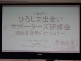 http://jp-site.net/konkatsu/miyoshi/miyoshi.files/image001.jpg