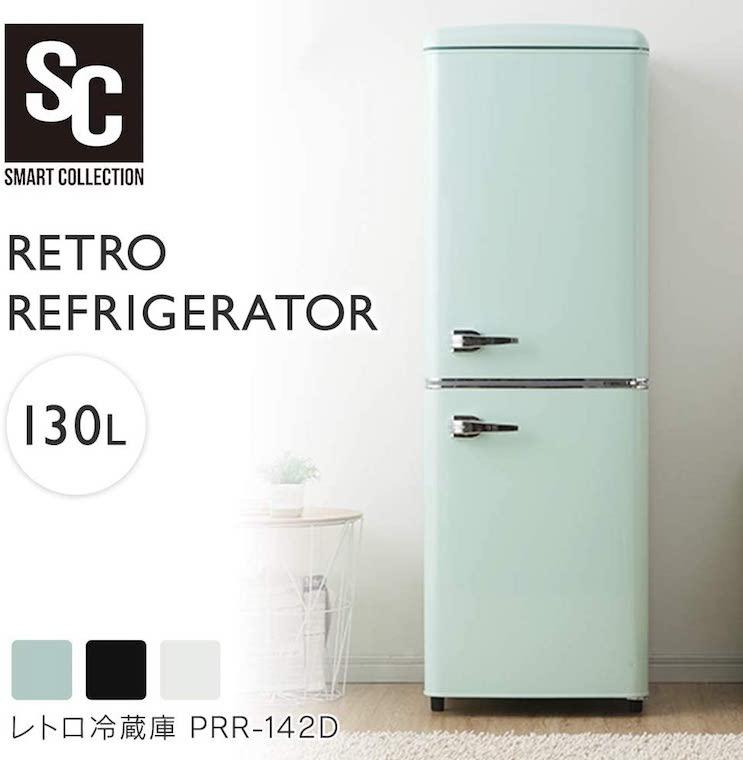 ノンフロン冷凍冷蔵庫PRR-142D