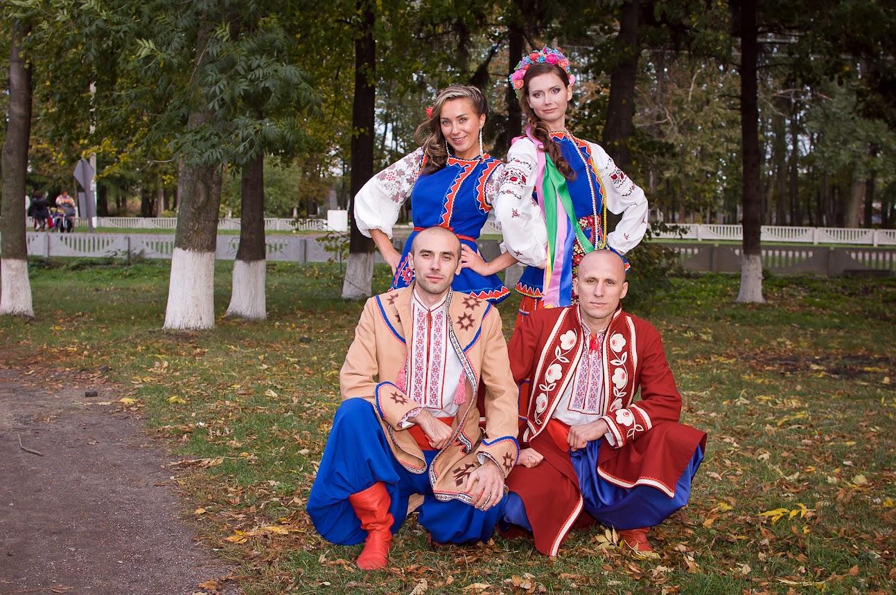 Музей украинской свадьбы, InGreen