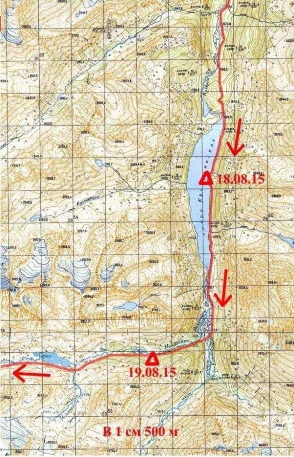 Отчет о пешеходном походе 4 к.с. по Горному Алтаю