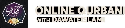 https://www.dawateislami.net/onlinequrbani/img/new-ui/logo.png