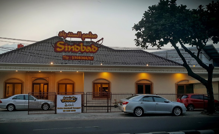 Sindbad Restaurant view from outside