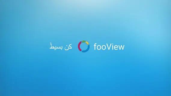 تطبيق fooView لتصفّح وإدارة ملفات هاتفك الاندرويد