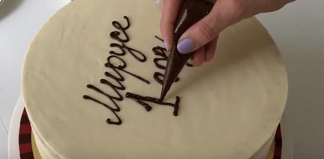 надпись на торте своими руками
