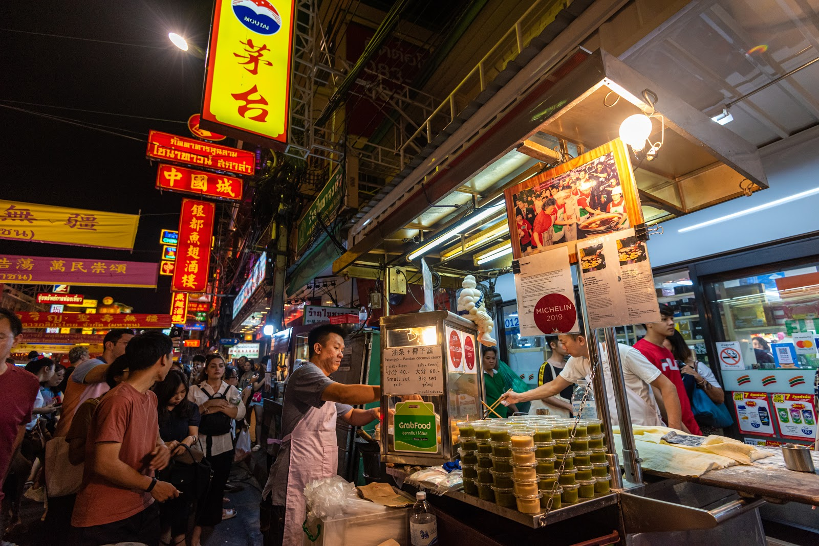 Yaowarat Road at Night | Thailand Insider