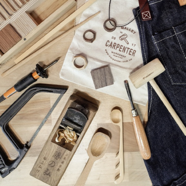 木工體驗-木匠兄妹
