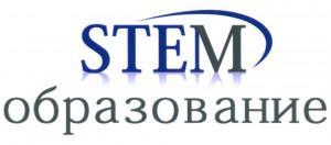 логотип STEM ОБРАЗОВАНИЕ