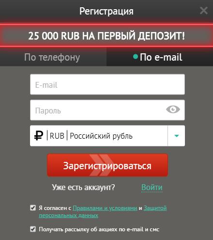Pin Up Casino регистрация Азербайджан