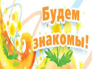 https://ds04.infourok.ru/uploads/ex/1367/0001385e-6f1c6e66/310/img9.jpg