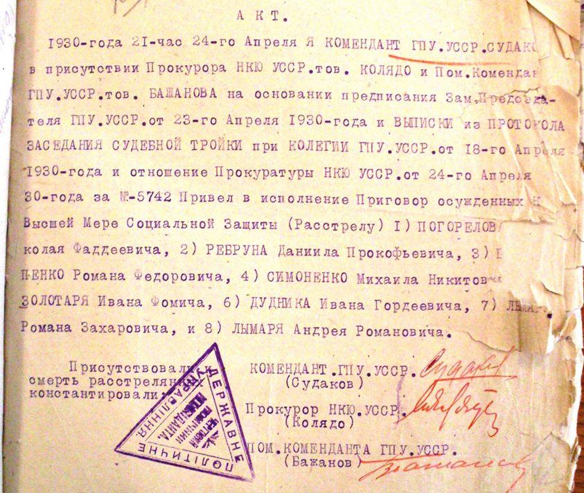 Іван Судаков був справжнім ударником катівської праці
