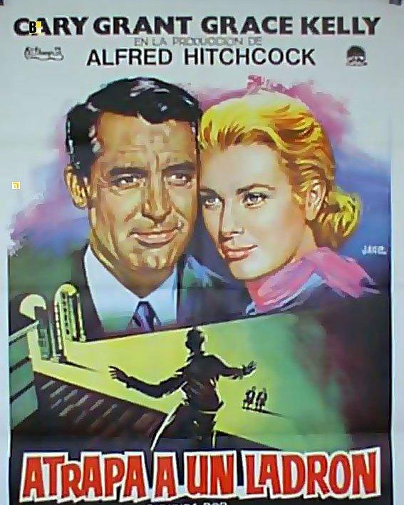 Atrapa a un ladrón (1955, Alfred Hitchcock)