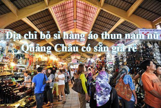Địa chỉ bỏ sỉ hàng quần áo Quảng Châu