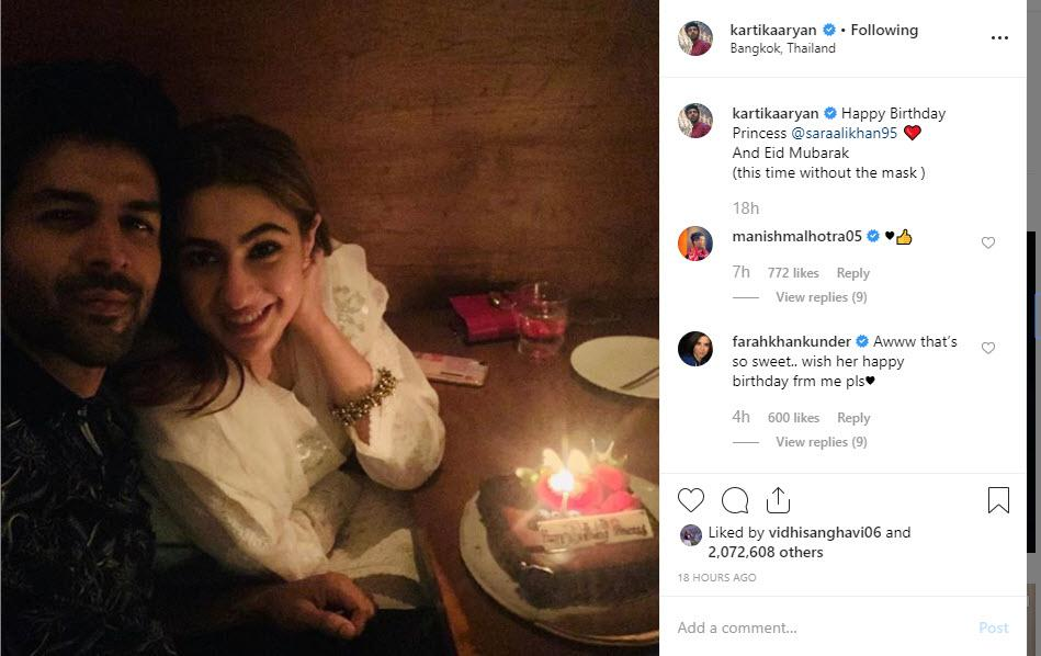 Image result for Kartik Aryan celebrated his Princess's birthday in Thailand!