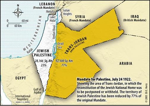 Image result for palestine mandate map images""