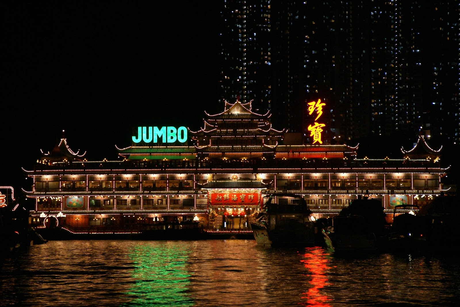 Best Things to Do at Night in Hong Kong 3