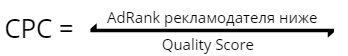Quality Score в Google Ads: зачем нужен показатель качества и от чего он зависит