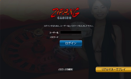 Zipang Casino login