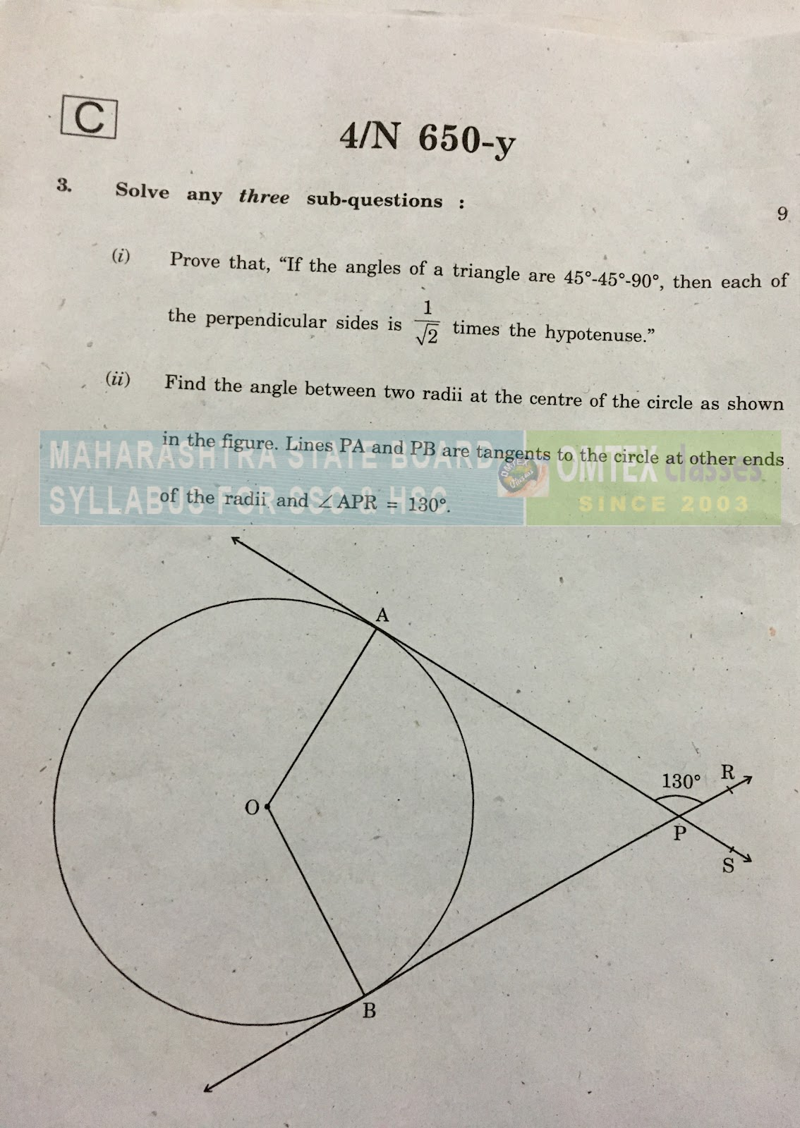 omtex classes  geometry march 2017 board paper set c