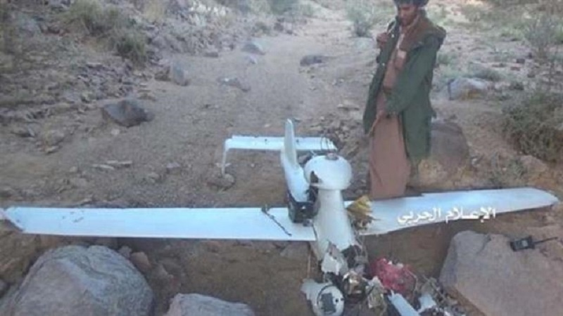Saudi drone shot down by Yemen