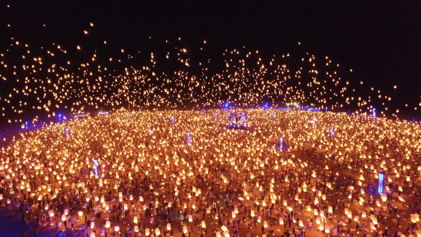 Image result for lantern festival