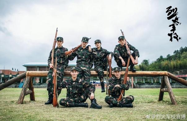 Арсенал военной академии