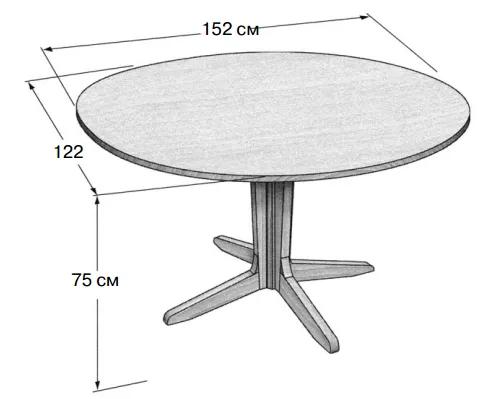Чертеж деревянного обеденного столика на центральной ножке