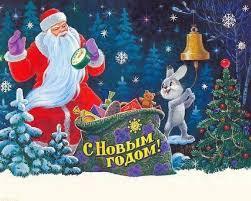 Картинки по запросу новый год картинки для детей
