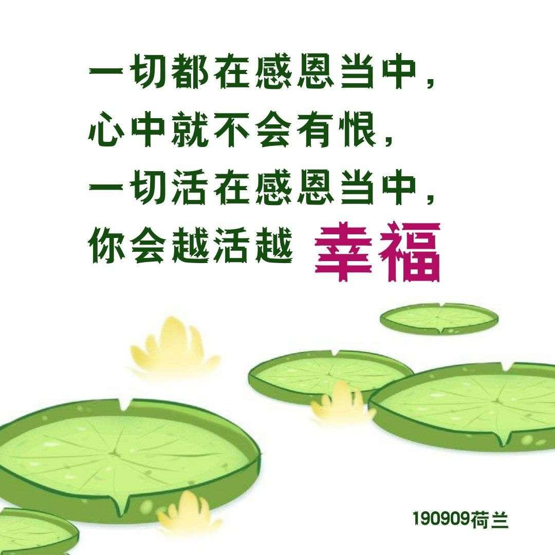 http://miaoshu-1253346366.file.myqcloud.com/user/129931/images/1601246754299836.jpeg