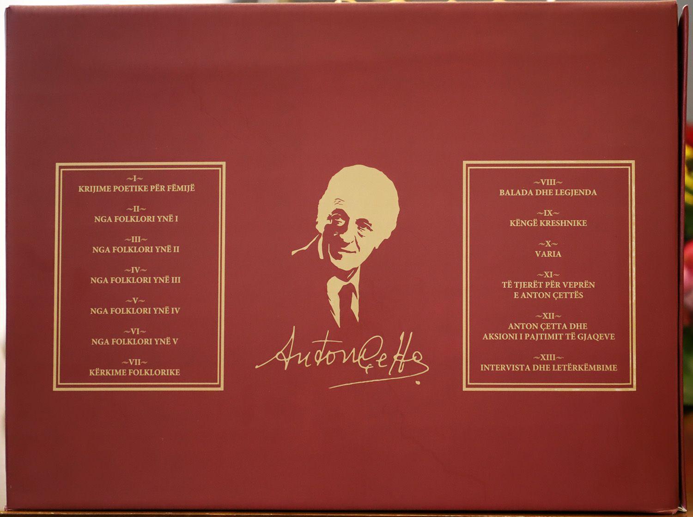 Botohet kompleti i veprave të Anton Çettës, në 25-vjetorin e tij të vdekjes